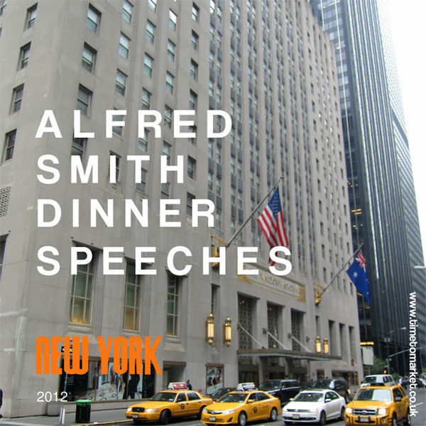 Alfred Smith Dinner