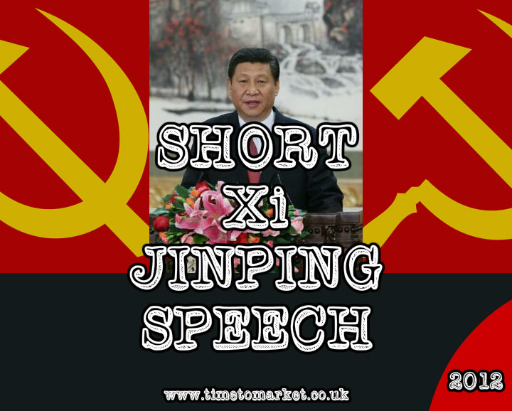 Short Xi Jinping speech