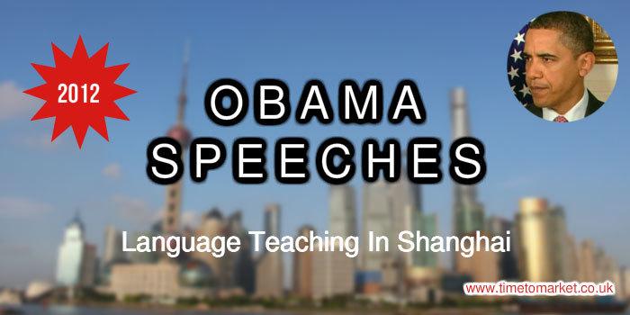Obama speeches