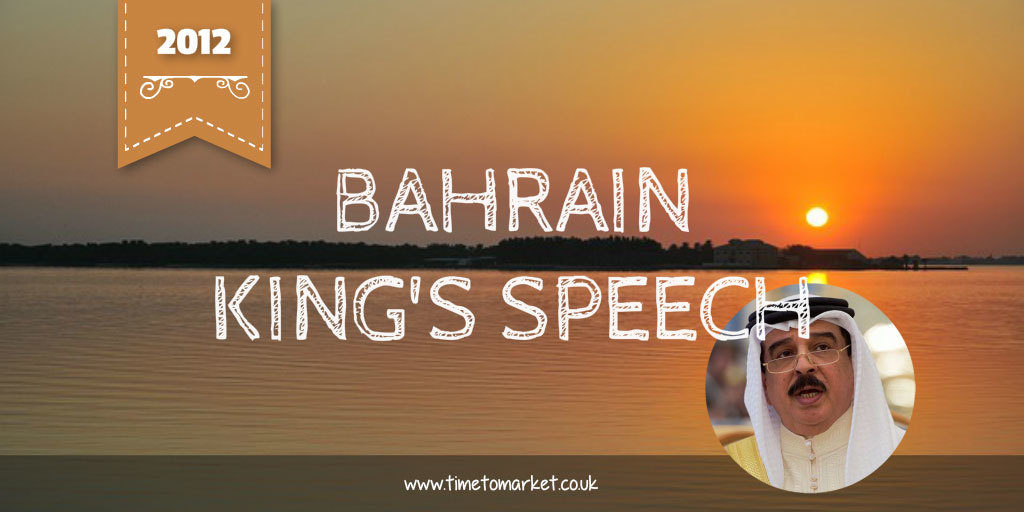 Bahrain King's speech