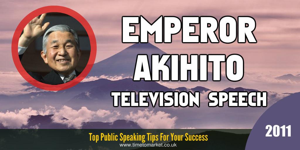 Emperor Akihito television speech