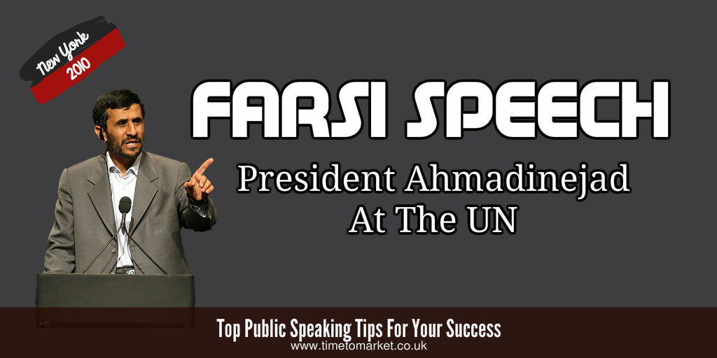 Farsi speech